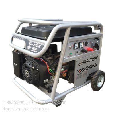汉萨250A汽油机电焊机价格