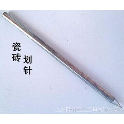 合金划线笔刻针刻刀刻字瓷器不锈钢刻字钨钢笔尖水晶有色金属记号