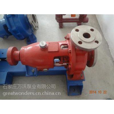 CZ80-200化工泵|不锈钢化工泵批发