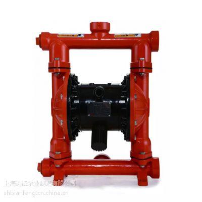 青岛供应上海边锋的气动隔膜泵固德牌QBY3-40LF铝合金材质耐腐蚀输送涂料泵