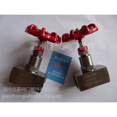 直销温州产J13W-32P 1/2NPT内螺纹截止阀,压力表针型阀