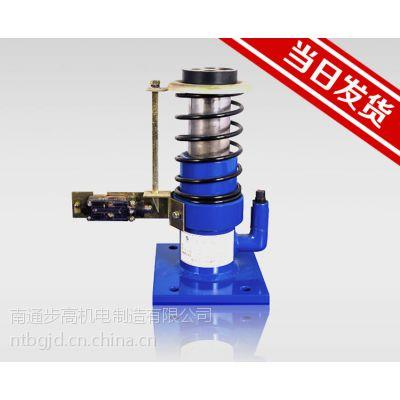 液压缓冲器/奥的斯/通力/电梯配件/HYF80/175/210A/275