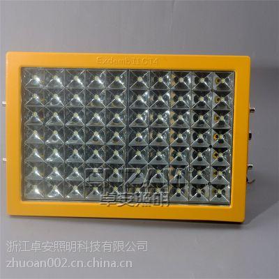 LED防爆灯 圆形小功率防爆灯 ZBD101-I LED防爆灯 20-40W