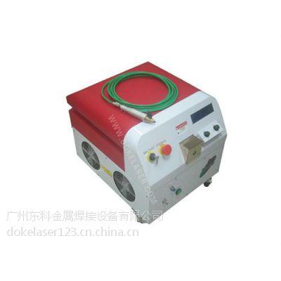 珠海激光焊接机,东科、激光焊接机,广州激光焊接机供应商