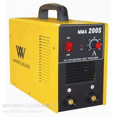 单相电焊机 全铜芯逆变直流电焊机德派尔五金机具