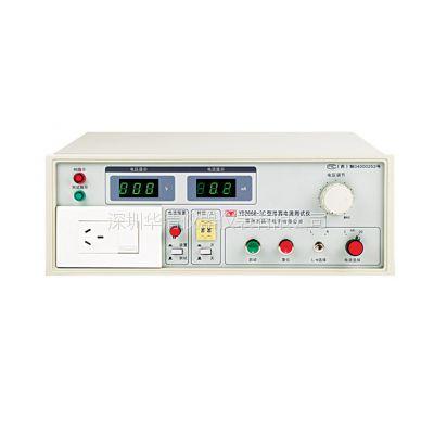 泄漏电流测试仪YD2668-3A-扬子YD2668-3A