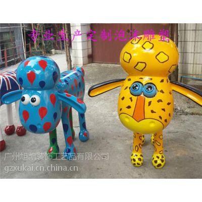 广州泡沫雕塑生产|广州泡沫雕塑|旭凯装饰工艺品