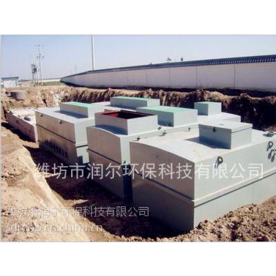 价格实惠实验室废水处理设备