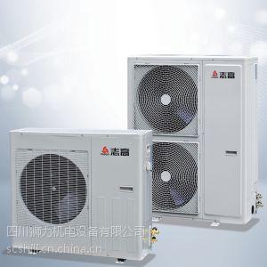 供应职工生活区变频热水系统供应,成都职工生活区热水器,成都工厂职工空气能热水器