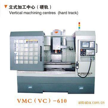 供应皖南机床厂立式加工中心VMC610