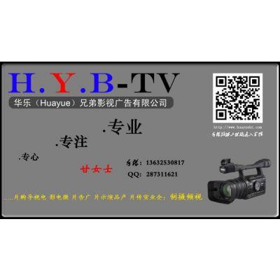 深圳福田宣传片制作 招商宣传片制作 视频剪辑制作