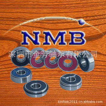 广东深圳进口轴承NMB代理销售,大量供应MR52ZZ