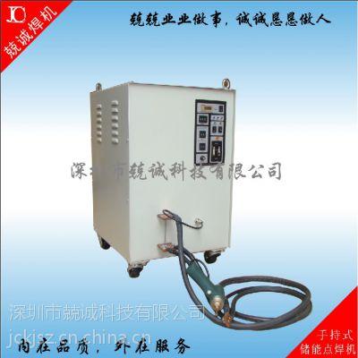 供应【十年】制造加工业专用手持点焊机 卷材手持点焊机 380V DR-500手持式