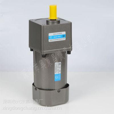 供应加料再生破碎机系列用电动机 60W调速 90W定速 120W微型电机