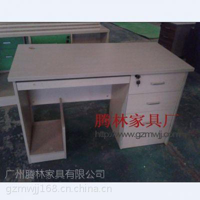 供应电脑桌/培训桌/学生课桌/办公桌/学校家具定制