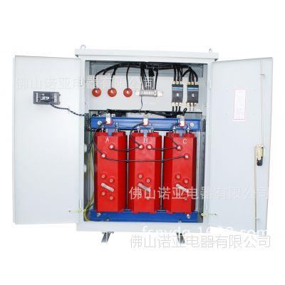 诺亚电器专业生产三相节能型非晶干式变压器SCBH15-125KVA优质