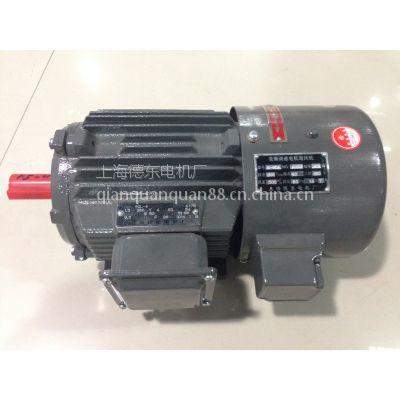 销售德东电机 YVF2-90L-4 1.5KW 卧式 变频调速电机 起动力矩大起动电流小