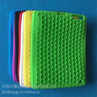 新款蜂窝型ipad硅胶保护套 平板电脑硅胶保护壳