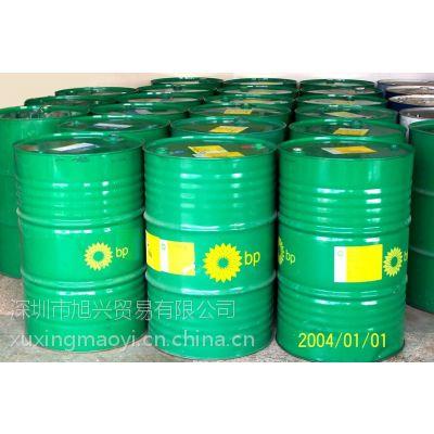 原装进口【BP安能欣HTX320齿轮油】价格