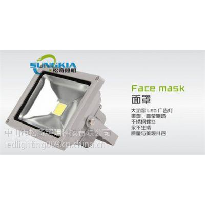 LED108颗投光灯 投光灯感应器 欧普投光灯