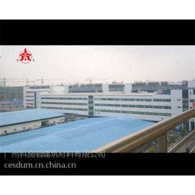 pvc防水卷材厂家直销_文昌pvc防水卷材_科施顿质量可靠