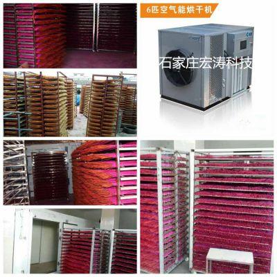 厂家供应宏涛佛香高温热泵烘干设备003P不锈钢定制佛香烘干机第三代新技术