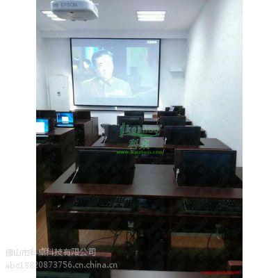 科桌K165高档会议翻转电脑桌 办公桌 台式电脑桌科桌翻转桌厂家 简约