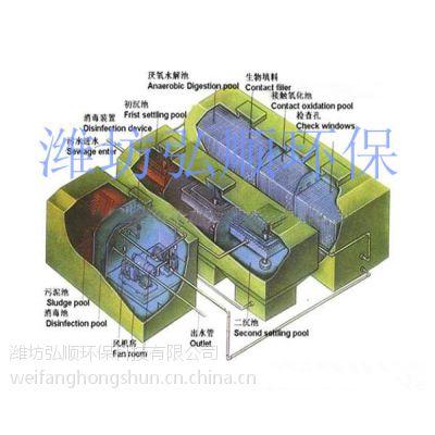 南康卫生服务中心污水装置使用寿命厂,弘顺效果好