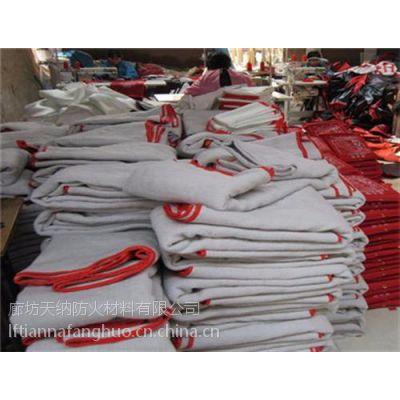 天纳防火(图)|灭火毯 防火毯|泰州灭火毯