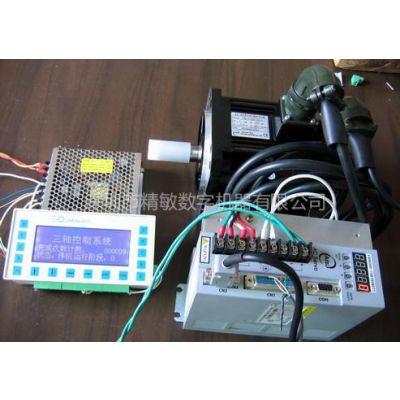 供应JMDM-1830工业级三轴联动控制器和人机界面的一体机 性能和功能更强、稳定性更高、性价比更高