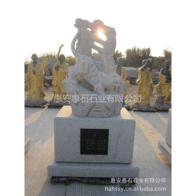 特色石雕供应 惠安石业精致十二生肖石雕工艺品 摆饰品