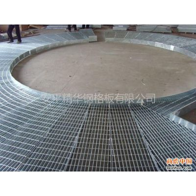 供应热镀锌环形钢格板|弧形钢格板生产厂家/供应商-安平精华钢格板有限公司