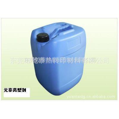 供应树脂离型金油,丝印离型剂,冷撕亮光离型金油