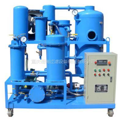 液压油除水真空净油机