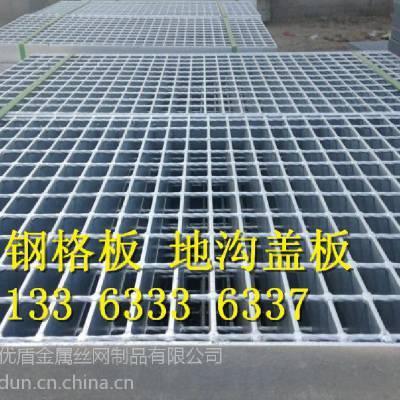 优盾定做钢格栅板一平米价格 宿迁505/30/100规格镀锌钢格板