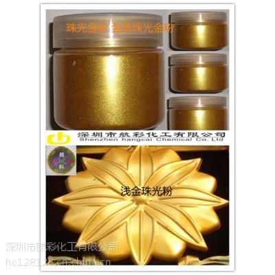 航彩HC383粗闪光金色印花