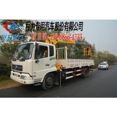 东风天锦EQH160随车吊价格,价格优惠全国联保