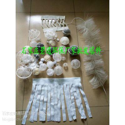 碧通环保厂家批发 100 80 150 PP生物载体悬浮球填料 多孔悬浮球 价格便宜