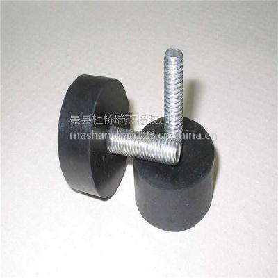 橡胶减震器 橡胶螺丝脚 发电机橡胶缓冲 减震垫