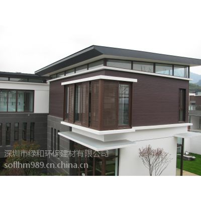 广东绿和石英塑墙板适用于别墅吗?