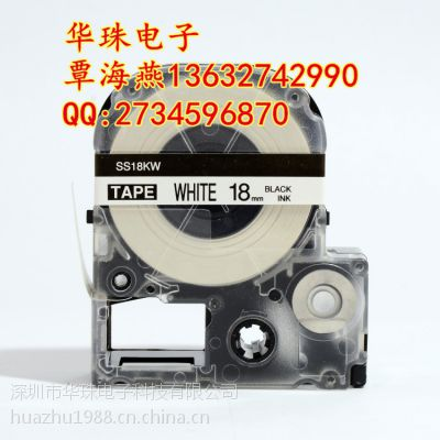 锦宫标签机 标签色带SS18KW 白底黑字 6 9 12 18 24 36mm