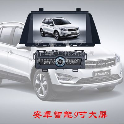 众泰大迈X5 T600 Z300 SR7 安卓大屏导航车载GPS导航仪 厂家直销