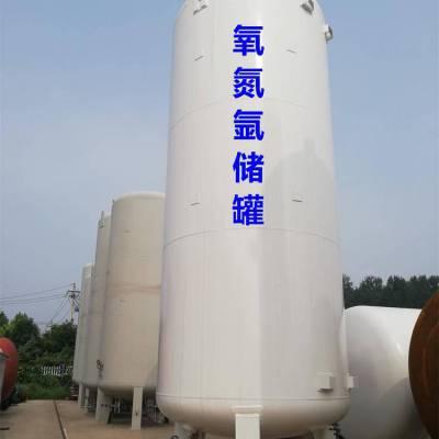 成都市20立方液氧储罐探伤,20立方LNG储罐价格,菏锅