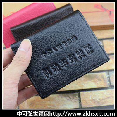 深圳OEM2017新款手工编织长款拉链女士钱包 真皮钱夹手拿包