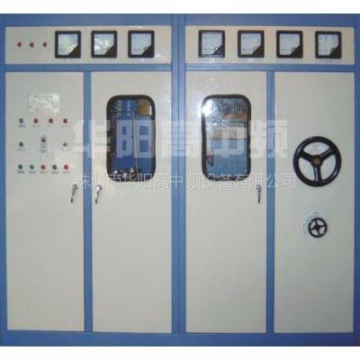 供应高频电炉,高频炉,株洲华阳自主研发,为您量身定制,欢迎定购