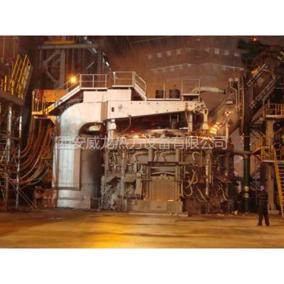 供应电弧炉、炼钢电弧炉