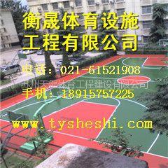 供应明光塑胶篮球场施工建设公司