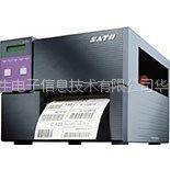供应SATO CL608e/612e条码打印机|标签打印机|热转印机