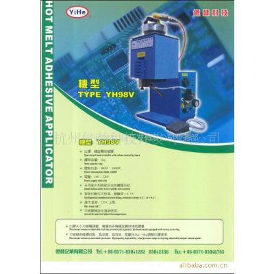 供应供应亿赫台湾进口地毯过胶滚胶热熔胶机