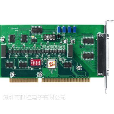 供应泓格ISO-813 32路隔离模拟量输入卡